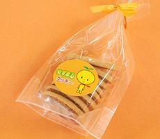 ゆずまるクッキー