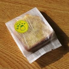 北限のゆずケーキ